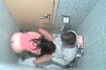Amateursex Toiletten Spanner