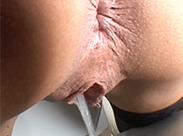 Feuchte Muschi beim Pullern